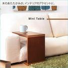 曲木ㄈ型沙發邊桌/沙發邊几/歐風質感系列...
