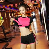 夏季運動服跑步速干背心短褲健身房專業性感修身顯瘦瑜伽服套裝女【全館好康八五折】