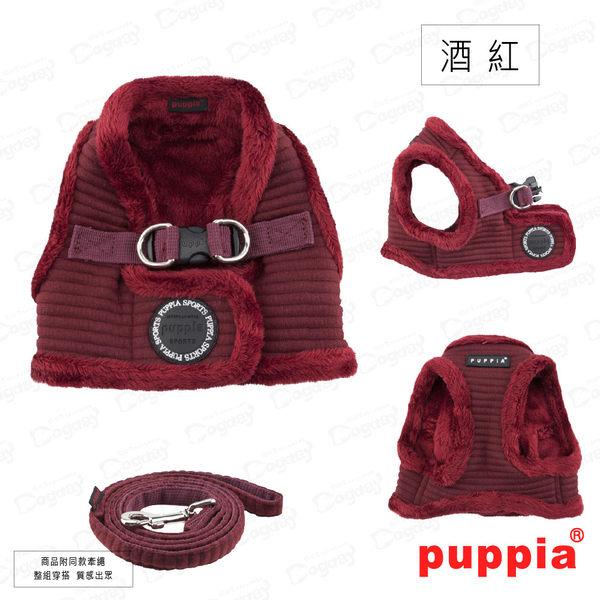 國際名品《Puppia》特洛伊胸背心B款 S/M號 胸背+拉繩組合價 約克夏/吉娃娃/貴賓/馬爾濟斯