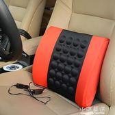 汽車四季靠墊電動按摩車用腰靠墊座椅靠枕墊靠背墊頭枕12V24VCY『小淇嚴選』
