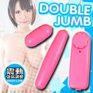 買就送-性愛潤滑液+女性敏感提升液 情趣用品 滿足女孩的胃口-彩色可愛造型長短自慰雙跳蛋-粉紅