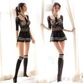 情趣制服學生妹角色扮演絲襪性感騷短裙激情套裝情趣內衣可愛清純 QQ28071『東京衣社』