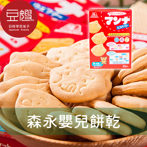 【豆嫂】日本森永 嬰兒餅乾(86g)