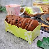 巧克力餅乾 170公克(9入/盒) 愛家純素午茶點心 濃郁可可香氣 健康全素零食 素食可用