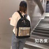 後背包 古著感少女書包女帆布雙肩包高中大學生韓版森系日版校園簡約百搭 4色