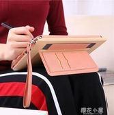 華碩ZenPad 3S 10 9.7寸平板Z500M保護套P027皮套超薄手持包邊殼 MOMO 1/21