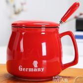 馬克杯早餐杯陶瓷杯帶蓋勺馬克杯子創意牛奶杯情侶定制水杯辦公室咖啡杯 數碼人生