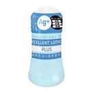 日本EXE Excellent Lotion Plus 沁涼Type 潤滑液150ml