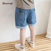 男童短褲 新款牛仔短褲兒童夏季韓版外穿寬鬆薄款寶寶褲子潮LJ9853『科炫3C』