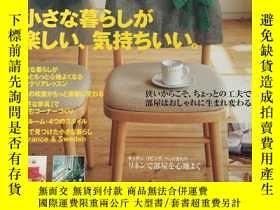 二手書博民逛書店日語原版罕見家居雜誌 orange page mook オレンジ