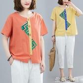 棉麻上衣 2020夏裝文藝大碼拼接貼布棉麻短袖T恤寬鬆休閒洋氣減齡顯瘦上衣 生活主義