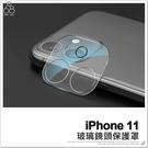 iPhone 11 玻璃鏡頭保護罩 防爆 鏡頭貼 後鏡頭罩 防刮 鏡頭保護 一體成形鏡頭框 鏡頭罩 保護貼