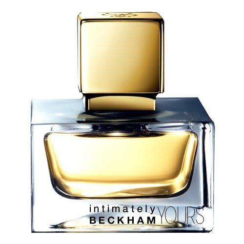 David Beckham 迷人小貝Yours 女性淡香水 75ml
