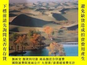 二手書博民逛書店Bayangol,罕見the Largest Prefectur