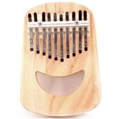 板式全單卡林巴10音17音拇指琴初學入門便攜琴kalimba樂器第一個