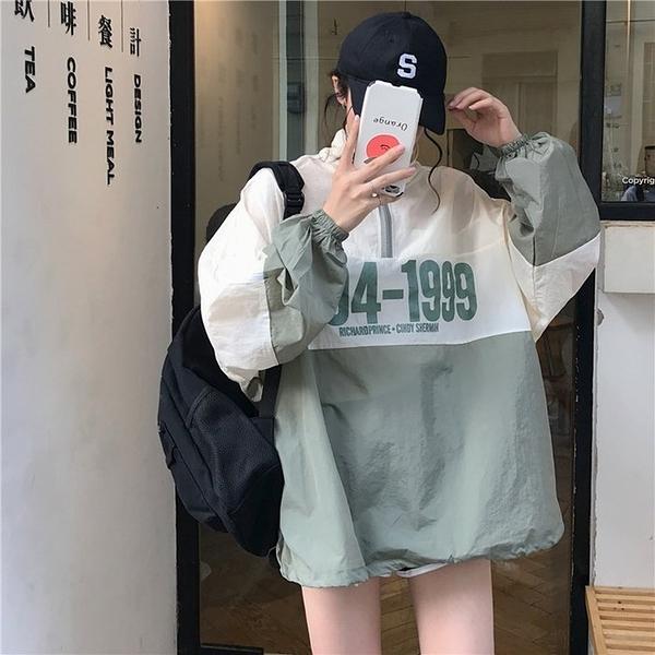 FINDSENSE G6 韓國時尚潮流 字母印花寬鬆下擺抽繩套頭防曬風衣外套女防