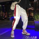 嘻哈褲男夏季寬鬆潮流薄款運動褲束腳褲子男女 Chic七色堇