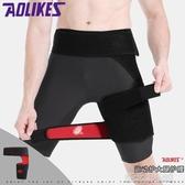 運動護大腿護髖固定支撐護具矯正帶肌肉拉傷防護護腿護臀護腰腿 新北購物城