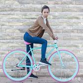 死飛自行車單車到騎倒剎車熒光復古炫彩成人男女學生實心胎 qz4223【Pink中大尺碼】