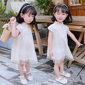 女童洋裝 女童夏裝花朵刺繡小飛袖立領旗袍公主連身裙正韓-Ballet朵朵