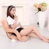 餵奶椅 創意帶扶手懶人沙發 瑜伽閱讀榻榻米單人床上坐墊靠背哺乳餵奶椅T