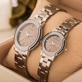 威龍情侶手錶一對正韓潮流學生簡約男女對表鋼帶石英表防水時尚款