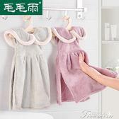 擦手巾-毛毛雨擦手巾超強吸水掛式可愛兒童洗臉毛巾 提拉米蘇