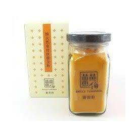 樂山 薑黃伯 薑黃粉50g 一罐 樂山野菜香草園
