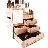 梳妝臺化妝品收納盒木制架桌面抽屜式家用整理盒mj786【VIKI菈菈】