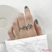 戒指 十字架戒指女時尚個性蹦迪復古食指戒組合冷淡風INS潮一 1色 快速出貨