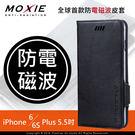 【現貨】Moxie X-Shell iPhone 6 Plus / 6S Plus 防電磁波 仿古油蠟真皮手機皮套 / 黑色