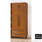 INPHIC-Upton-2.6尺二抽單吊衣櫃_uVGE