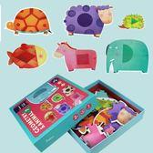 寶寶啟蒙教育兒童益智拼圖玩具禮盒套裝3-6歲配對早教認知卡片【快速出貨】