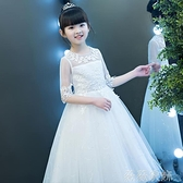 花童禮服 兒童高端禮服女童公主裙洋氣蓬蓬裙花童婚紗小主持人鋼琴演出服夏 薇薇