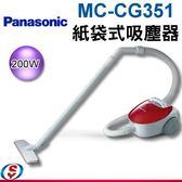【新莊信源】200W Panasonic 國際牌紙袋式吸塵器 MC-CG351