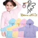 Bonne Nuit Baby 棉花糖外套 共4款精選商品