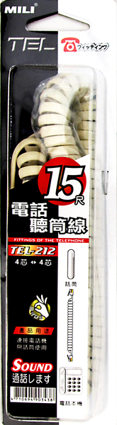 電話聽筒線-4芯15尺