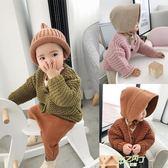 嬰兒外套 嬰童裝秋冬 女寶寶針織衫外套潮棒針嬰兒上衣毛衣外套男童全館免運