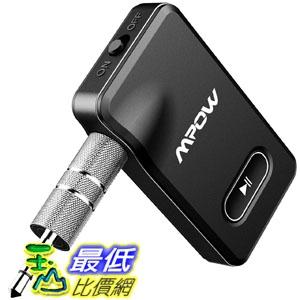 [8美國直購] 接收器 Mpow BH129 Bluetooth Receiver with CSR Chip for Better Music Quality,15 Hours Long