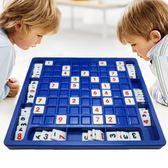 學生大號數獨游戲棋九宮格兒童棋類智力桌面游戲親子互動益智玩具  初語生活