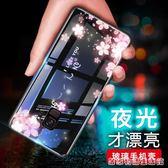 三星note8手機殼夜光玻璃s9plus潮牌個性創意軟邊全包防摔情侶硅膠s9  居家物語