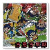 古意古早味 乖乖QQ糖 (3000g/量販包) 懷舊零食 糖果 QQ軟糖 水果軟糖 乖乖軟糖 QQ糖