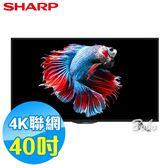 【限時下殺】SHARP夏普 40吋 4K 智慧聯網顯示器 4T-C40AH1T(含視訊盒)