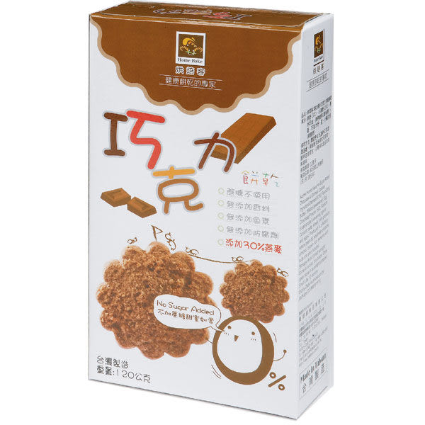 烘焙客無加糖巧克力燕麥餅乾 120g (無糖系列) *維康