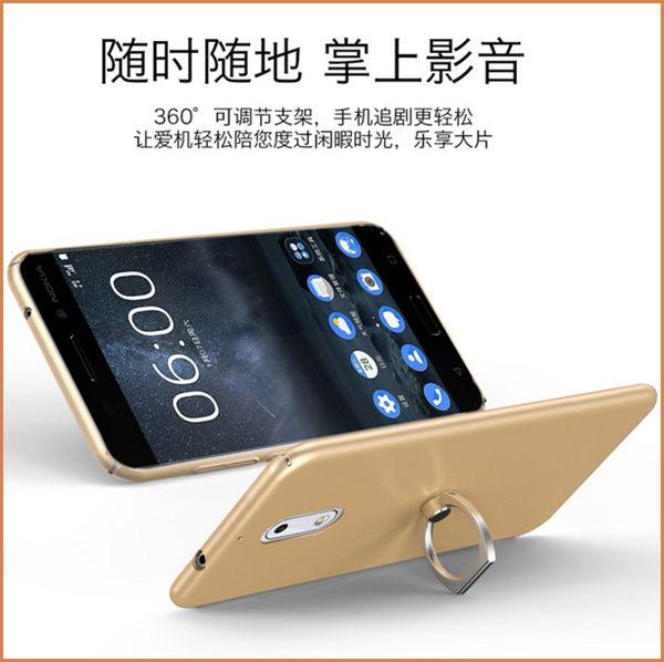 指環款 磨砂硬殼 諾基亞 Nokia 6 手機殼 超薄 全包邊 手機套 Nokia6 保護殼 諾基亞6 磨砂殼 保護套