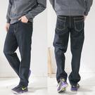台灣製單寧純黑牛仔褲