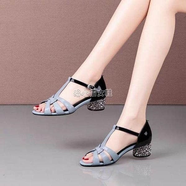 2021春季新款女士涼拖鞋粗跟中跟時尚涼鞋露趾韓版性感百搭涼鞋女 快速出貨