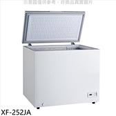 格力【XF-252JA】230公升臥式冷凍櫃(無安裝)
