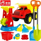 兒童玩具禮物 兒童沙灘玩具車套裝沙漏女男孩寶寶挖沙鏟子和桶玩沙子決明子工具【快速出貨】