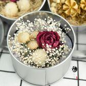 花束玫瑰花創意干花禮盒手工diy鐵盒圓盒禮品生日禮物求婚婚禮禮物